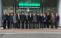 Minister of MOLIT visits KRRI  이미지