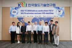 ISO TC269SC1WG7 Fastening systems 6th meeting  이미지